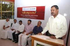 Report by Secretary PPrem Nath