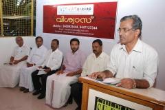 Welcome Address by our Vice President Sri.V.P.Kuriakose