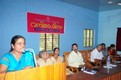 Mrs. Mary Joseph, Dist.Judge was the Chief Guest