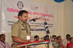 Dist.Police Chief Mr.Rajpal Meena, IPS