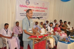 Inaugural Address by Chief Guest Hon'ble Mr.Justice Chettur Snakaran Nair