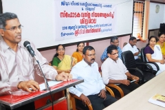 a workshop on explosive related laws2